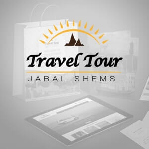 JABAL SHEMS TRAVEL